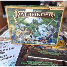 Pathfinder: Настольная ролевая игра (Вторая редакция) - Стартовый набор