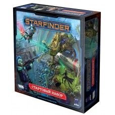 Starfinder: Настільна рольова гра Стартовий набір, RU (Старфаіндер)