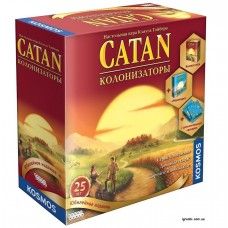 Catan (Колонізатори) - Ювілейне видання, рус.