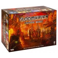 Gloomhaven Мрачная гавань (Глумхевен)
