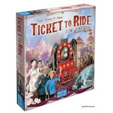 Ticket to Ride: Азия, рус. (Билет на поезд: Азия)