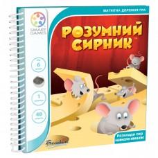 Дорожная магнитная игра Розумний Сирник (Brain Cheeser)