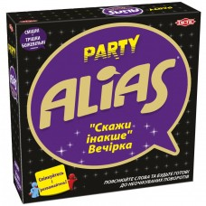 Аліас для вечірок укр. (Alias Party UA)