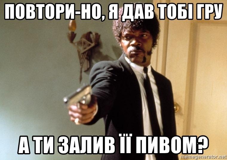 Настільні ігри в оренду - Київ | Ігродол