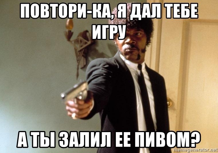 Настольные игры в аренду - Киев | Игродол
